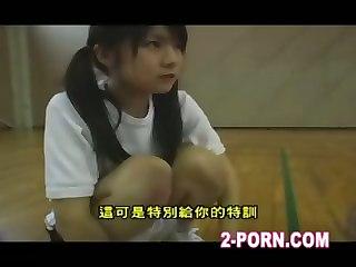 Schoolgirl, Classroom